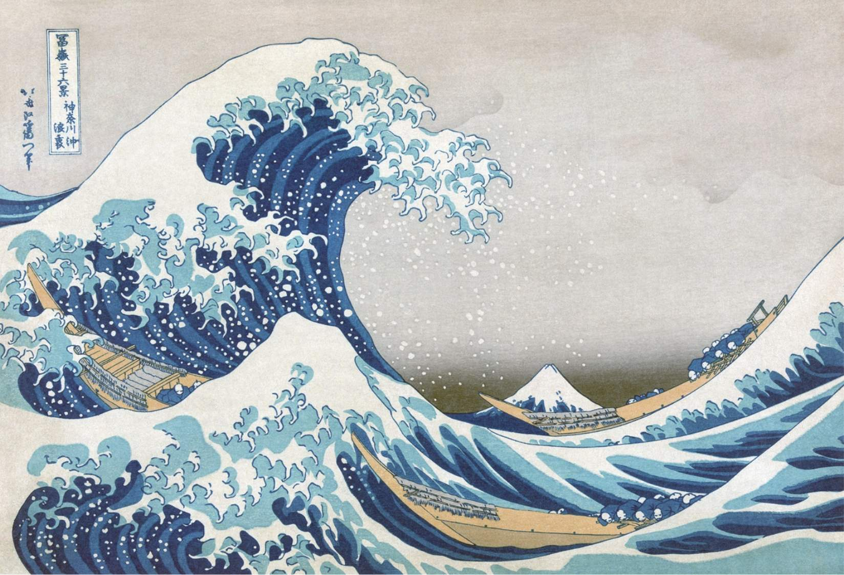 http://payload212.cargocollective.com/1/13/438296/6544239/Great_Wave_off_Kanagawa2_o_o.jpg