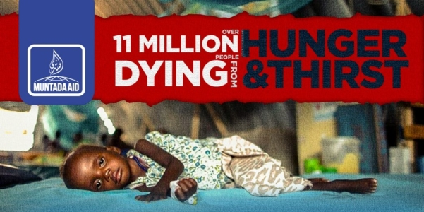 Image result for africa famine advertising