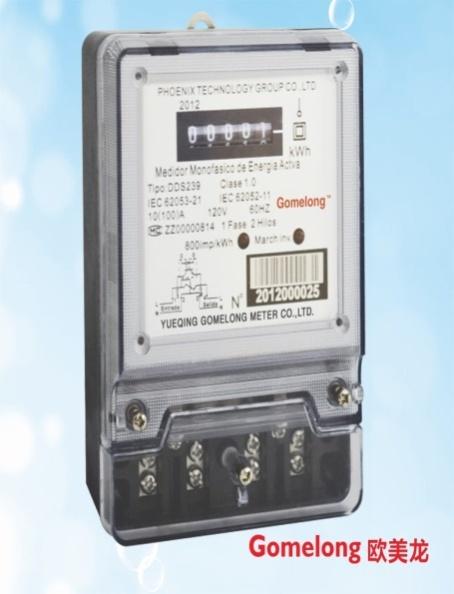 https://sc01.alicdn.com/kf/HTB1obZyHpXXXXa.XXXXq6xXFXXXD/DDS5558-residential-electric-digital-sub-meter-energy.jpg